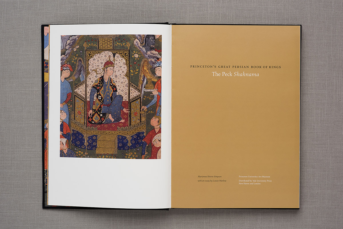 The Peck Shahnama title page